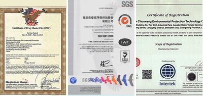 春旺认证证书