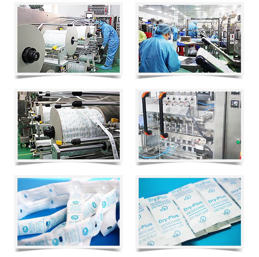 GMP工艺流程