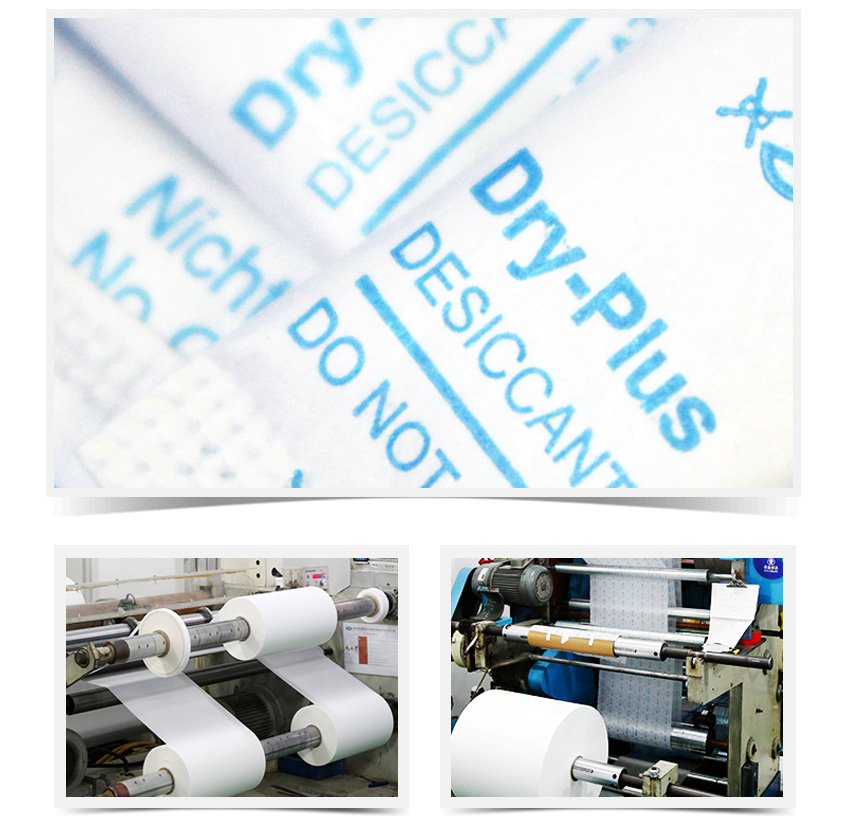 dry-plus药品干燥剂印刷油墨