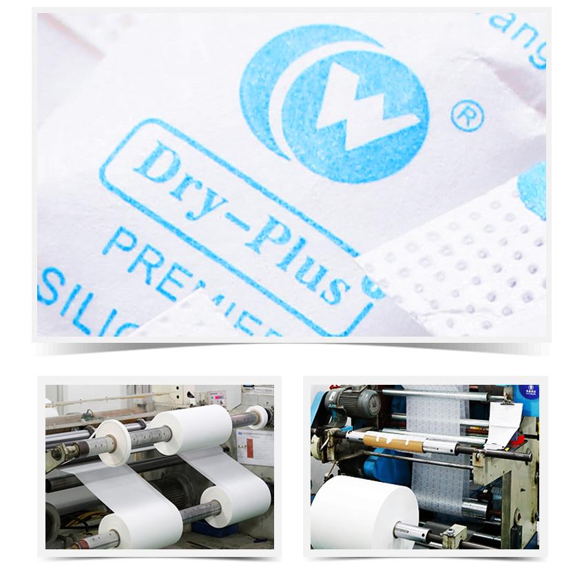 熔断式药品干燥剂印刷油墨