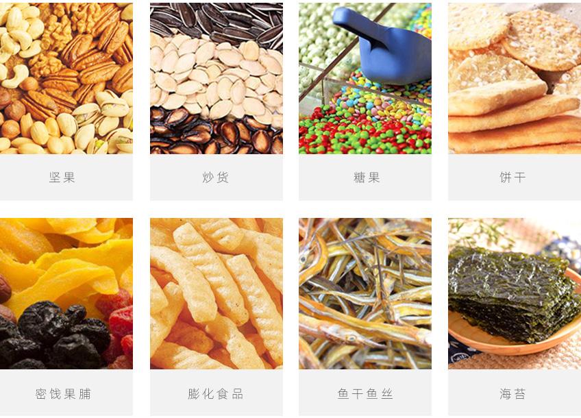食品干燥剂应用