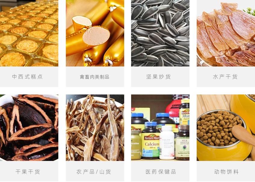 食品脱氧剂常见用途
