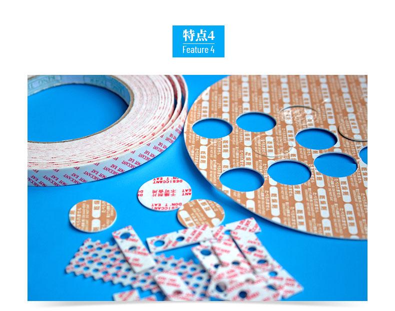 纤维干燥剂产品特点4