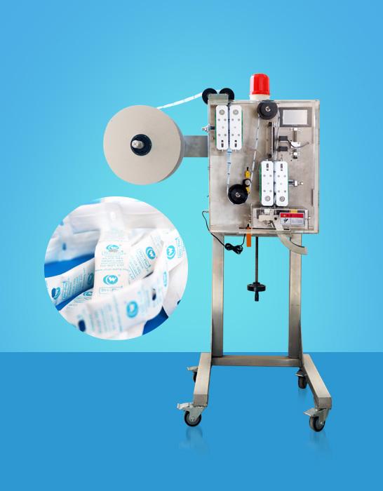 药品干燥剂(链式自动投包型)