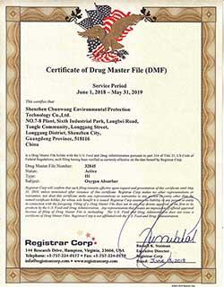 DMF认证