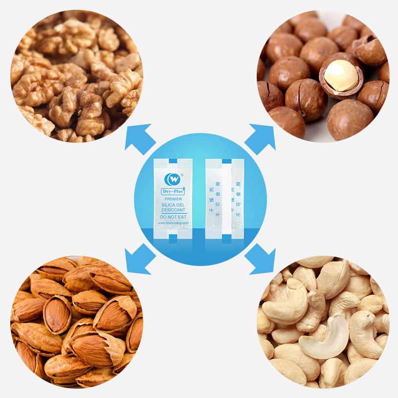 食品干燥剂应用于坚果炒货